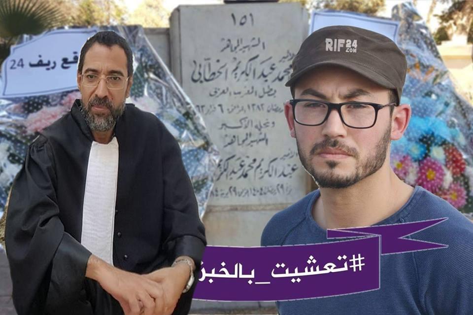 المحامي خالد أمعز:المعتقل محمد الأصريحي اتصل بي من سجن عكاشة ليبلغني بهذه المعانات الصعبة ؟؟