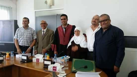 ابن الريف محمد الغلبزوري يحصل على دوكتوراه في القانون العام بميزة مشرف جدا بجامعة تطوان