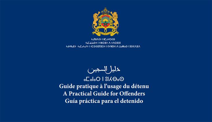 لتوعية السجناء وأسرهم .. مندوبية السجون تصدر دليلا بخمس لغات
