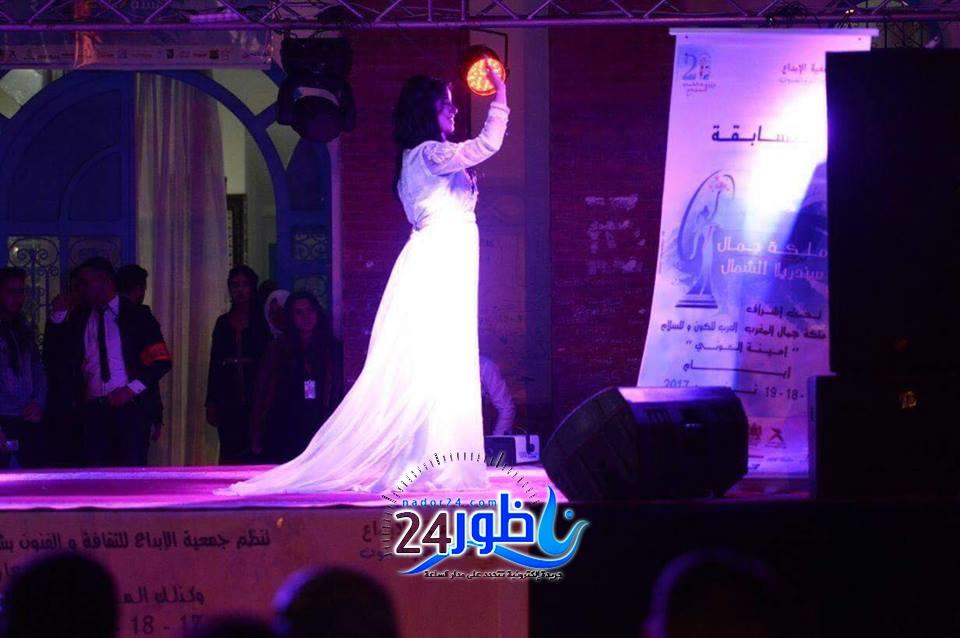 بالصــور:ابنة مدينة وجدة ولاء بكار تفوز بلقب الوصيفة الأولى لملكة جمال سندريــلا الشمال لـ 2018