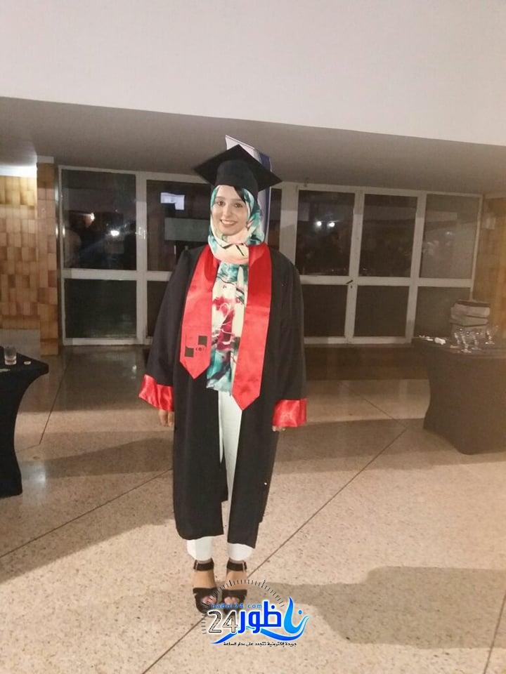 بالصور:الطالبة الناظورية منال الجعواني تتفوق وطنيا وتحرز الرتبة الرابعة في حفل تخرجها من المعهد العالي للبصريات التطبيقية بالرباط