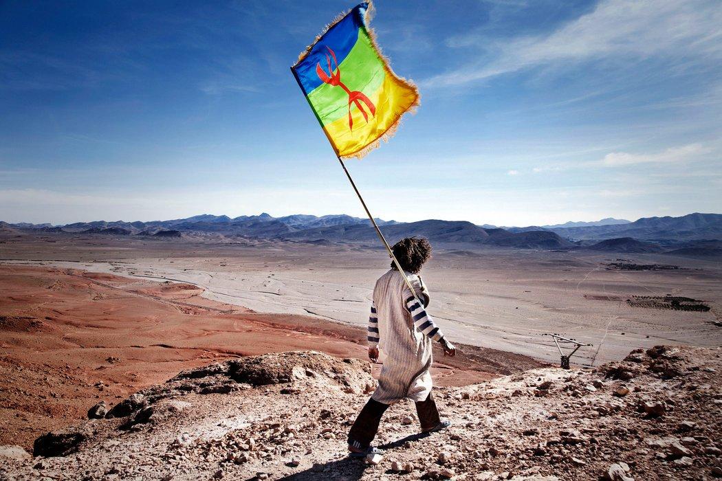 الأمازيغ وإشكالية الثروة والسلطة
