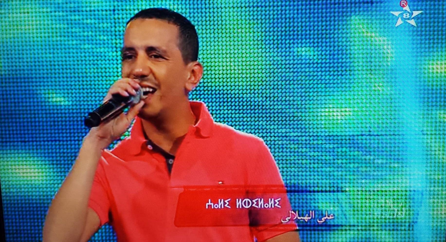 """بالفيديوا:الفنان الناظوري علي الهيلالي يتألق على قناة تمازيغت بأغنية """"زريغت وشا هارشغ"""""""