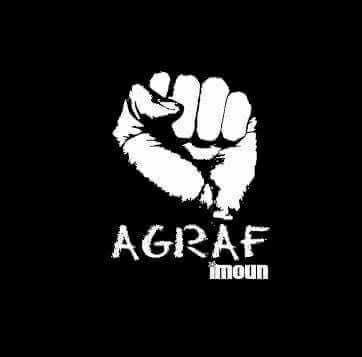 فرقة اكراف الموسيقية تستنكر بشدة القرصنة التي تعرضت له من طرف رشيد قاسمي