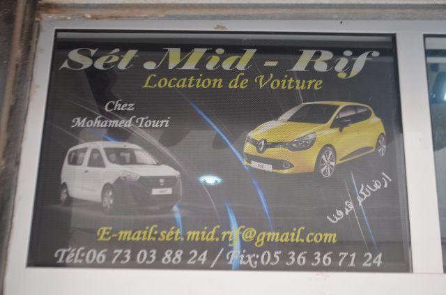 إكتشف:شركة ميد ريف لكراء السيارات بالدريوش تقدم أفضل الخدمات وبأثمنة جد مناسبة