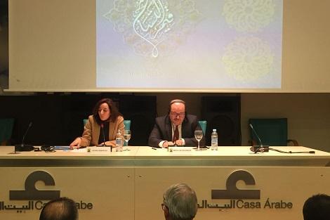 """بوصوف يدعوا من خلال كتابه """"الإسلام والمشترك الإنساني: تسامح واحترام وعيش مشترك"""" لمواجهة التطرّف و الإرهاب"""