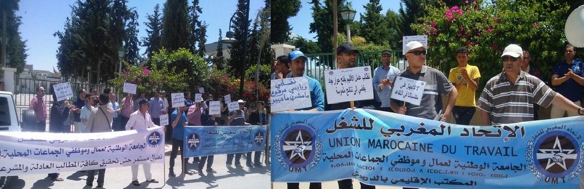 نقابة الجماعات الترابية بإقليم الدريوش تستعرض مشاكل القطاع وتحشد لإضراب وطني