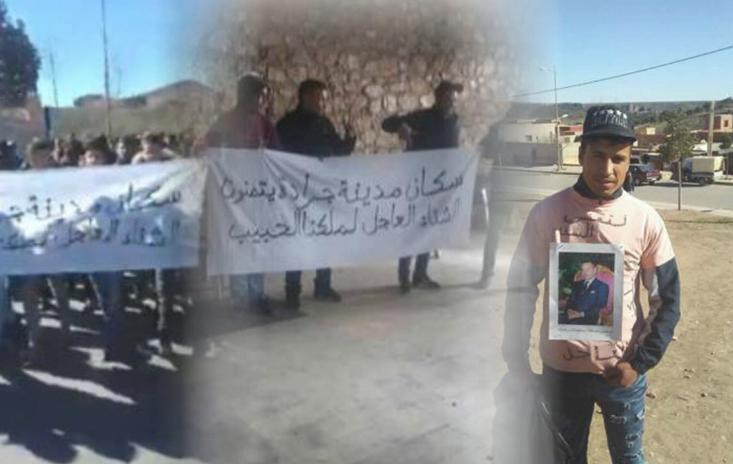 """بالصور : المحتجون بجرادة يرفعون شعار """"نتمنى الشفاء العاجل لملكنا الحبيب"""""""