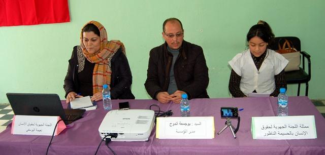 ورشة تكوينية حول مبادئ حقوق الإنسان لفائدة تلاميذ مؤسسة مولاي محمد بازغنغان