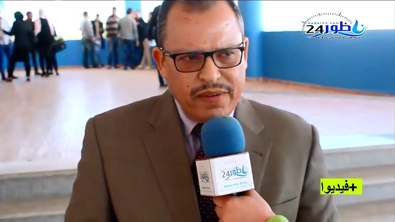 ذ.أحمد خرطة لناظور24: ما حدث للطالب المرحوم جعلنا نحس بألم وهذه نصيحتي لكل الطلبة