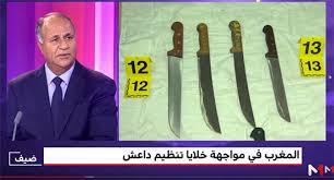 فيديو : تحليل.. المغرب في مواجهة خلايا تنظيم داعش