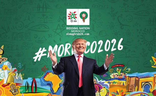 صدق أو لا تصدق .. ترامب أكبر داعم لترشيح المغرب للمونديال