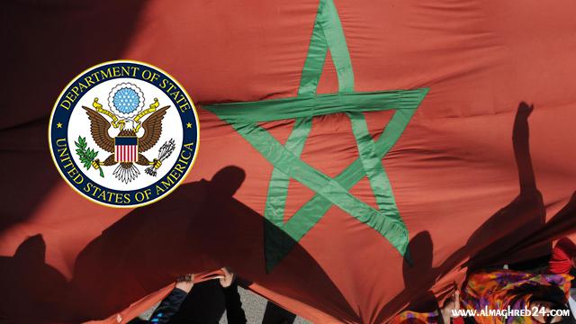 حقوق الإنسان : الخارجية الأمريكية تبرز تعزيز المسلسل الديمقراطي بالمغرب