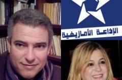 الفنانة سميرة المصلوحي.. الفن في الريف يعرف ترديا كبيرا و شركات الإنتاج يهمها الربح أكثر من الجودة
