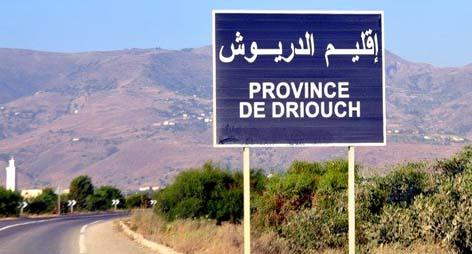 أزمة إقتصادية تخيم على إقليم الدريـوش والجهات المعنية تواصل سياسة النعامة!