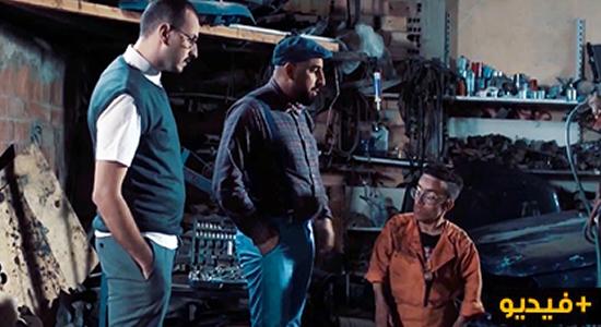 """شاهدوا الحلقة 11 من السلسلة الكوميدية الريفية """"شعيب ذ رمضان"""" من بطولة بنحدو وبوزيان"""