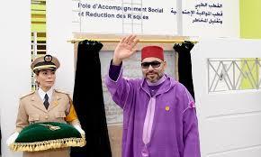 الملك محمد السادس يدشن مركزا للطب النفسي -الاجتماعي بتيط مليل