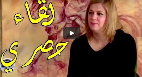 """شاهد الفنانة """" سميرة المصلوحي """" ضيفة برنامج """" بانورما """" على القناة الثامنة"""