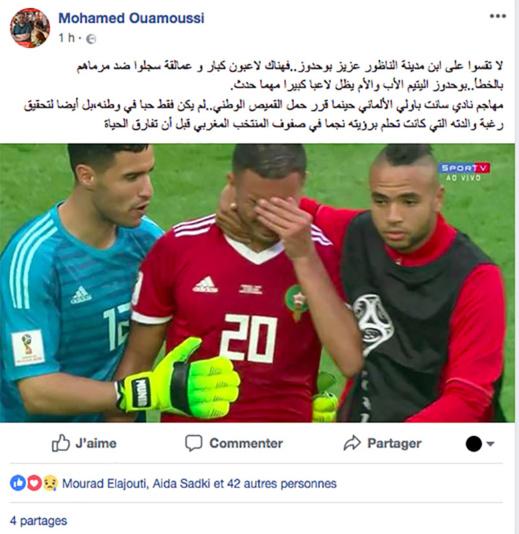 بالصور.. الناظوري بوهدوز يعتذر للمغاربة عن إفساد فرحتهم ونشطاء يعلقون: رفقا بإبن الشعب