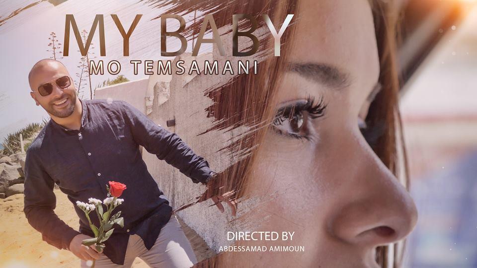 """الناظوري عبدالصمد أميمون ينجح في إخراج فيديوا كليب إحترافي للفنان """"Mo tamsamani"""" بعنوان My Baby"""