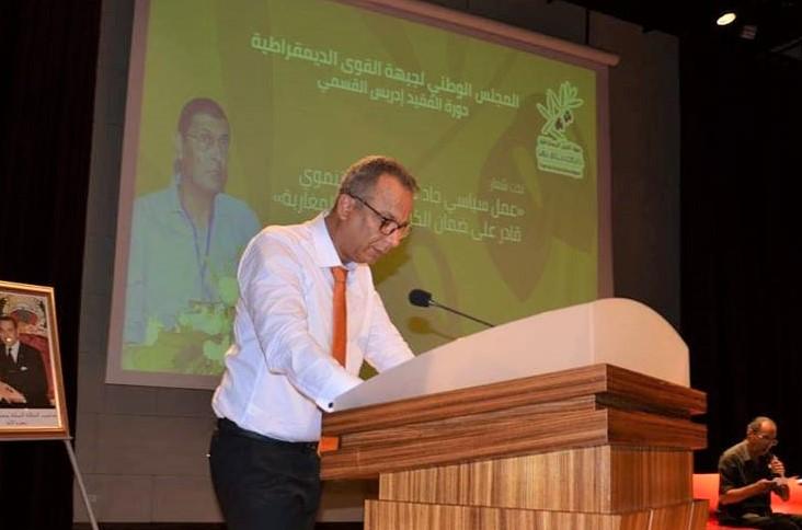 المصطفى بنعلي في المجلس الوطني لجبهة القوى الديمقراطية: الوضع العام نتاج سياسة حكومية الإبهام عنوانها الكبير.