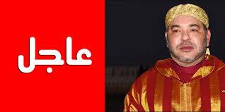 """عاجل/زلزال ملكي يطيح ببوسعيد الوزير الذي نعت المغاربة بـ""""المداويخ"""" بسبب المقاطعة"""
