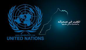 أعضاء مجلس الأمن يدعمون المبادرة المغربية للحكم الذاتي