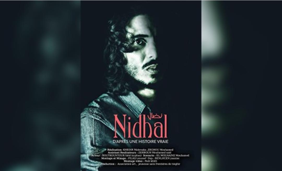 """مهرجان السينما بتونس يقرر عرض فيلم """"نضال"""" لبطله الناظوري """"بوتكنتارت"""" المعروف بسيفاكس"""