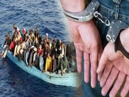 الشرطة القضائية بالناظور تحيل صيد ثمين يتزعم عصابة لتهجير البشر على العدالة