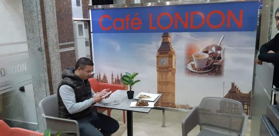 """افتتاح مقهى """"لندن"""" الفاخرة بـ""""الناظور الجديد"""" بتجهيزات عصرية وفضاءات راقية وجودة خدمات عالية"""