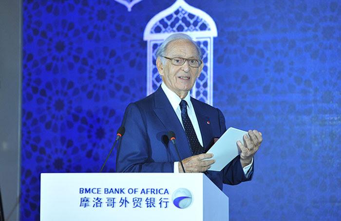 BMCE Bank of Africa ouvre une succursale à Shanghai