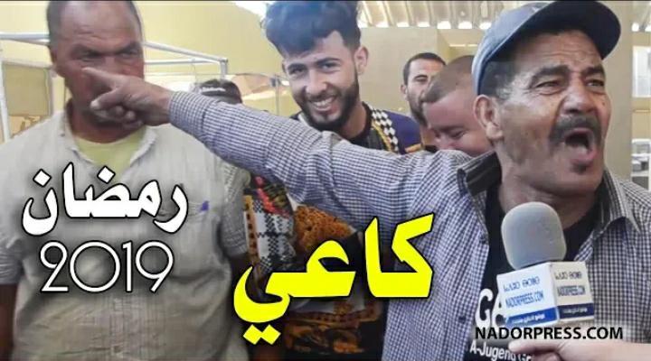بالفيديو.. شوفو هاد الشخص كاعي فالسوق فرمضان لهاد السبب ببلدية بن الطيب