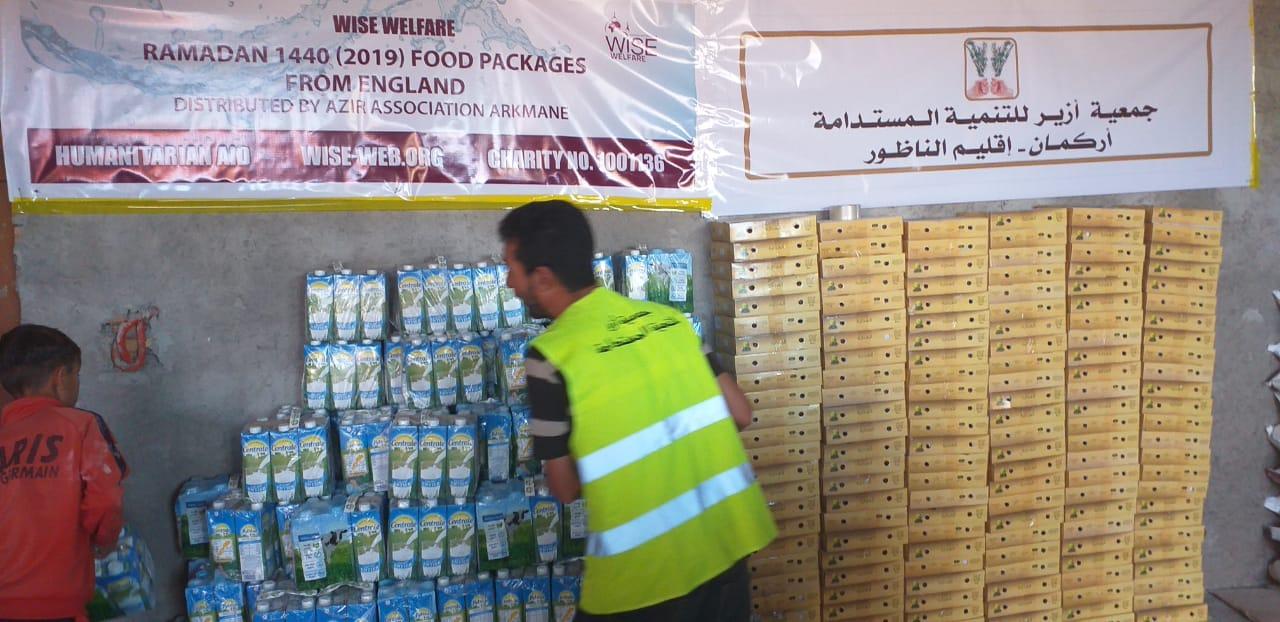 صور وفيديو:جمعية ازير باركمان تطلق أكبر حملة تضامنية بتوزيع قفة رمضان على المعوزين والفقراء
