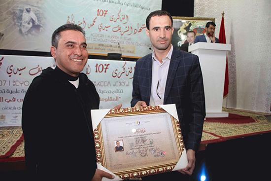 رئيس مجلس إقليم الناظور يحضر فعاليات الذكرى107 لاستشهاد المجاهد الشريف محمد امزيان