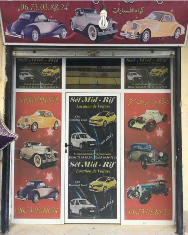 بمدينة الدريوش: كراء السيارات بأحجام مختلفة عند شركة ميد ريف
