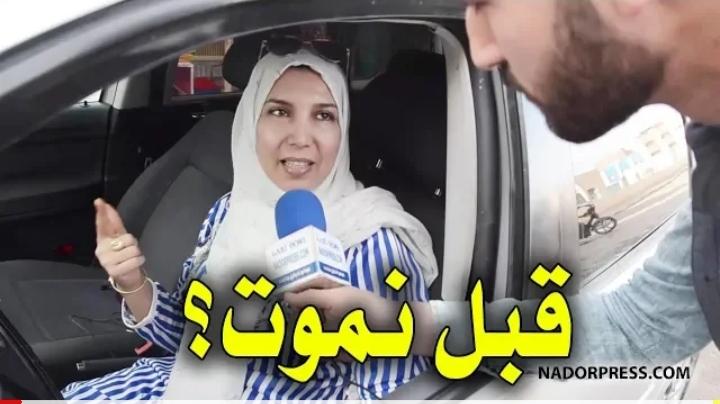 بالفيديو.. إلا باقي ليك غير نهار واحد تموت أش غدير فيه ؟؟