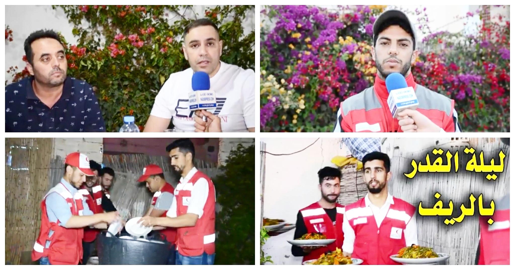 بالفيديو.. شاهدوا ما الذي قام به شباب بالريف في ليلة القدر من شهر رمضان المبارك