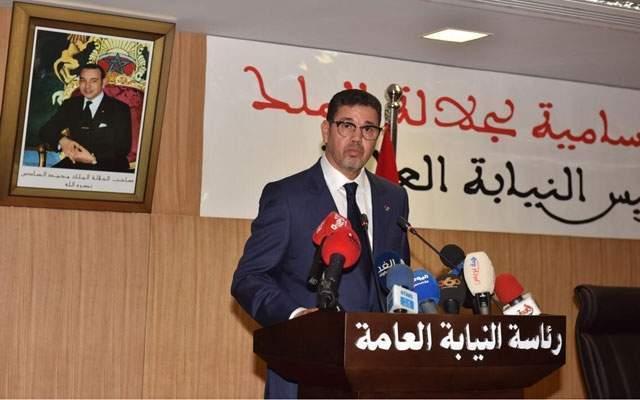 رئيس النيابة العامة: المغرب يعمل على رفع وتيرة التعاون القضائي الدولي