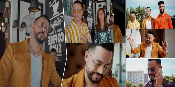 """ابن الريف الفنان """"محمد لحميدي"""" يصدر فيديو كليب جديد من مدينة طنجة بعنوان """"دانا داني"""""""