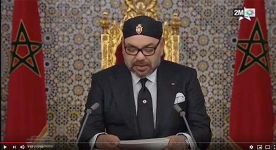 بالفيديو/ الخطاب الكامل لجلالة الملك بمناسبة عيد العرش المجيد