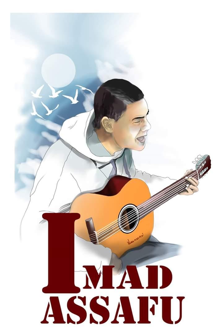"""النجم الصاعد في الاغنية الامازيغية الملتزمة عماد اسافو يصدر أغنيته الجديدة """" نياث"""""""