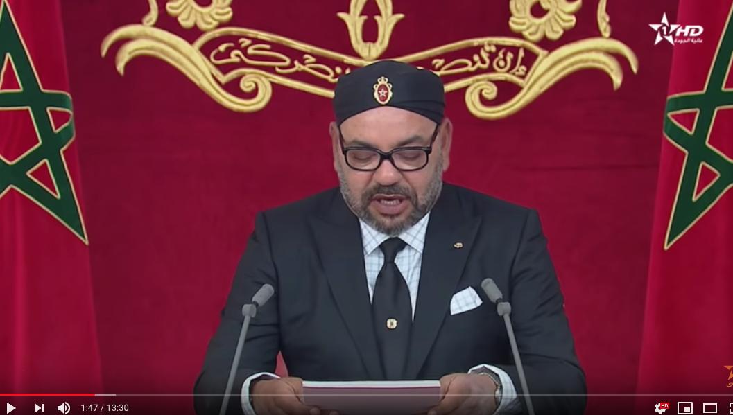 """بالفيديو/ خطاب جلالة الملك محمد السادس في ذكرى """"ثورة الملك والشعب"""""""