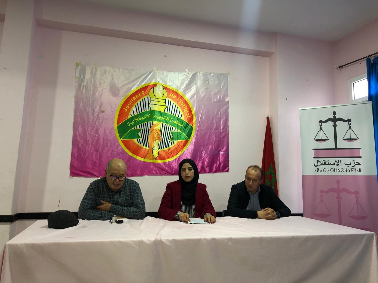 شبيبة الإستقلال بالحسيمة تجدد هياكلها وتنتخب السيد أيوب العبدلاوي رئيسا لشبيبتها