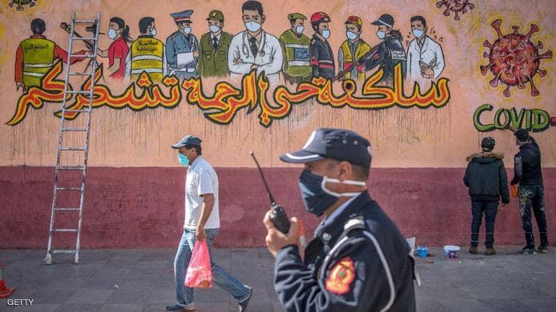 """المغرب """"شريك جوهري"""" في دعم الاستجابة العالمية إزاء فيروس كورونا"""