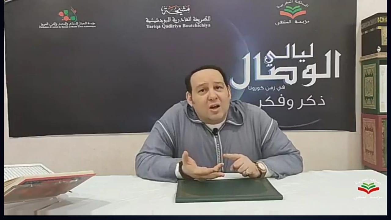 اهداف انضمام الدكتور منير القادري إلى الإتحاد العالمى للطرق الصوفية