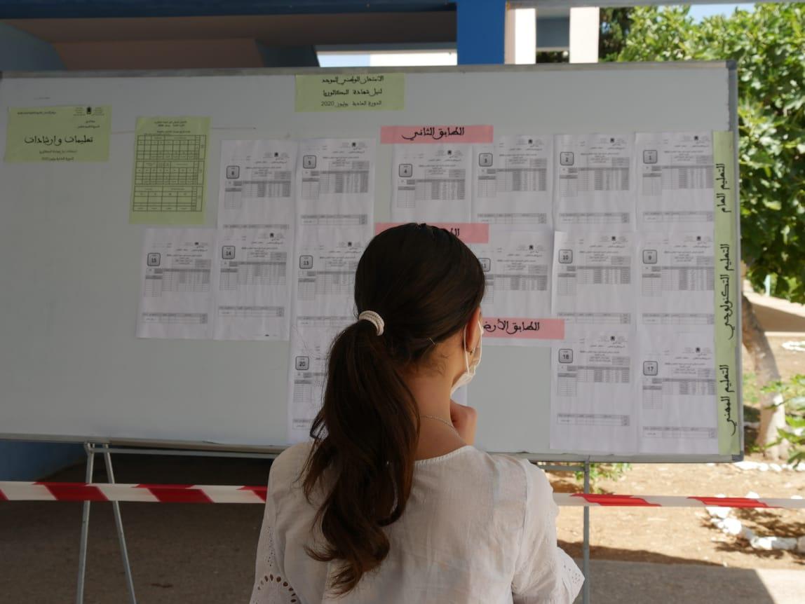 هكذا تستعد مديرية التعليم بالناظور لامتحانات الباكالوريا