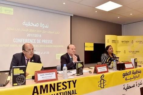 """سقط القناع عن القناع..أمنيستي """"جهاز استخباراتي"""" مغلف بشعارات حقوق الإنسان"""