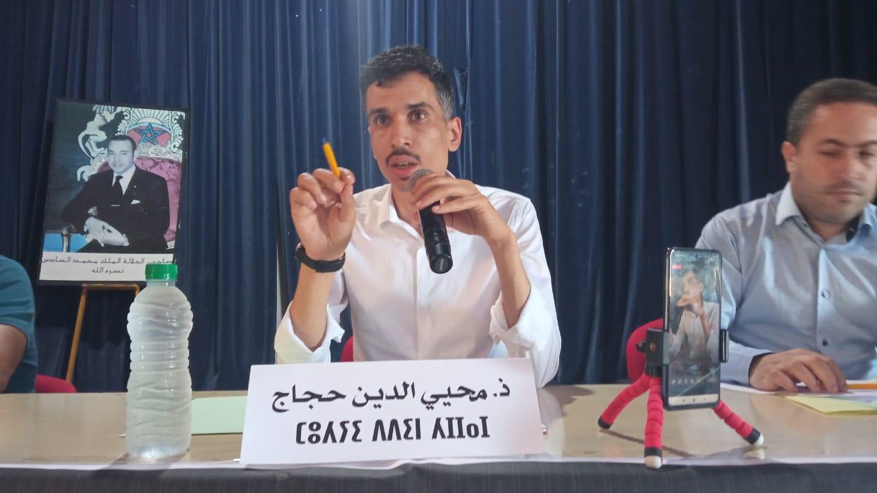 بالصور: المشاركة السياسية لجبهة العمل الأمازيغي خيار لا رجعة فيه