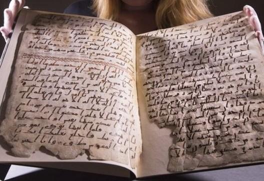 العثور على أقدم مخطوطة للقرآن الكريم في جامعة إنجليزية