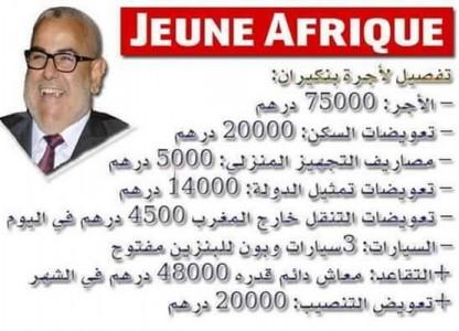 مجلة فرنسية : أجر بنكيران هو الأعلى في شمال إفريقيا